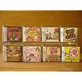 任天堂DS ゲームカード 型 消ゴム 入 ゲームカードケース 8種 全8種 1 メイドイン俺2 トモダチコレクション