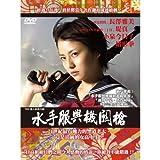 セーラー服と機関銃 DVD-BOX 全編セット (1話~7話 4DISC)(台湾輸入版)