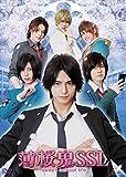 薄桜鬼SSL~sweet school life~[DVD]