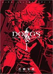 DOGS/BULLETS & CARNAGE (ヤングジャンプコミックス)