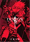 DOGS/BULLETS&CARNAGE ~10巻 (三輪士郎)