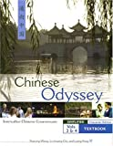 img - for Chinese Odyssey: Innovative Language Courseware Vols. 3/4 (Simplified Characters) (Chinese Edition) book / textbook / text book