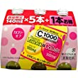C1000ビタミンレモンコラーゲン企画品5+1本 1ケース(30本入り)
