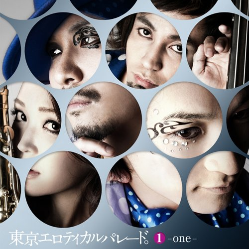 1 -one-