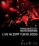 """""""ポルノグラフィティがやってきた"""" LIVE IN ZEPP TOKYO 2008 [Blu-ray]"""