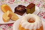 京柚子クグロフ ティータイムセット   京・咲きなスイーツ(菓子・デザートのお店) ランキングお取り寄せ