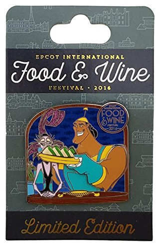 disney-pin-2016-epcot-international-food-wine-festival-yzma-and-kronk