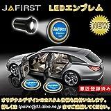 JAFIRST GHOST SHADOW LIGHT プジョー LOGO LEDエンブレム(プロジェクター方式) ウェルカムライト カーテシーランプ ドア ライト ロゴマーク プロジェクター