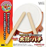 太鼓とバチ(「太鼓の達人Wii」専用太鼓コントローラ)