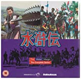 The Water Margin - Complete [DVD]