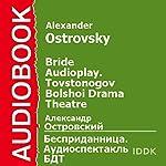 Bride: Tovstonogov Bolshoi Drama Theatre Audioplay [Russian Edition] | Alexander Ostrovsky