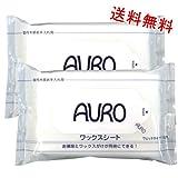 AUROフローリングワックスシート(増液タイプ)/1個10枚入×2個セット