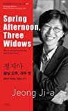 img - for Spring Afternoon, Three Widows (Bi-lingual Edition Modern Korean Literature, Volume 63) book / textbook / text book