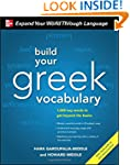Build Your Greek Vocabulary with Audi...