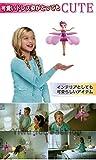 [フラッター バイ]Flutter Bye Flying Fairies [Flower Fairy]/フライングフェアリーズ [フラワーフェアリー][並行輸入品]