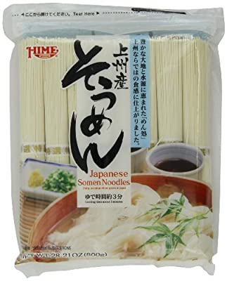 Hime Dried Somen Noodles, 28.21-Ounce by JFC International Inc.