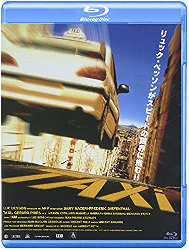 TAXi [Blu-ray]
