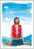 連続テレビ小説 風のハルカ 完全版 DVD-BOX II[DVD]