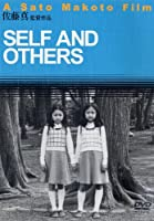 SELF AND OTHERS [DVD]