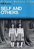 SELF AND OTHERS[DVD]
