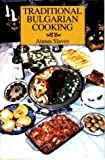 img - for Traditional Bulgarian Cooking by Atanas Slavov (1998-03-01) book / textbook / text book