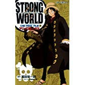 ONE PIECE FILM STRONG WORLD (下) (ONE PIECE FILM STRONG WORLD) (ジャンプコミックス)
