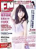 ENTAME (エンタメ) 2013年 11月号 [雑誌]