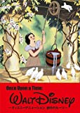 Once Upon a Time : Walt Disney ~ディズニーアニメーション、創作のルーツ~ [DVD]