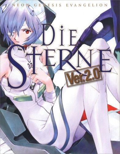 新世紀エヴァンゲリオン画集DIE STERNE〈Ver.2.0〉