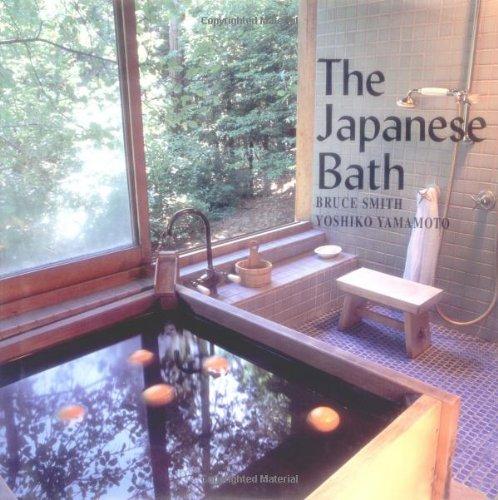 The Japanese Bath (Custom Home Design compare prices)