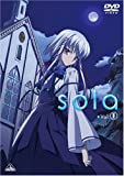 sola Vol.II [DVD]
