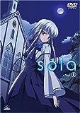 sola Vol.II [DVD]