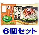紀文 おから麺 ジャージャー麺風 6個セット クール便発送 【キャンセル、返品不可】