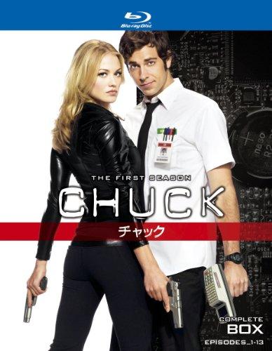 CHUCK / チャック 〈ファースト・シーズン〉コンプリート・ボックス [Blu-ray]