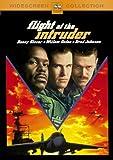 イントルーダー -怒りの翼- [DVD]