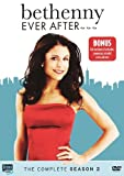 Bethenny Ever After: Season 2