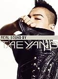 REAL SOUND BY TAEYANG  -リアル・サウンド・バイ・テヤン- (2枚組) [DVD]