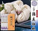 秋田名産・小川の稲庭うどん・紙化粧箱入(稲庭うどん160g×4束)