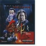 Fatal Move [Blu-ray] [US Import]by Kam Po Sammo Hung