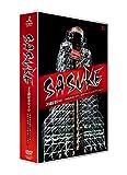『SASUKE』30回記念DVD ~SASUKEヒストリー&2014スペシャルエディション~ [DVD]