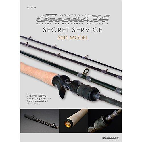 (メガバス) ロッド OROCHIX4 SECRET SERVICE