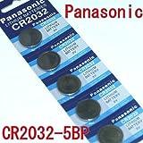[特典付]パナソニック コイン形 リチウム電池 5個入り CR2032