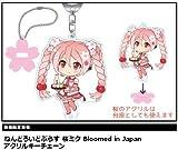「ねんどろいど 桜ミク Bloomed in japan」アクリルキーホルダー