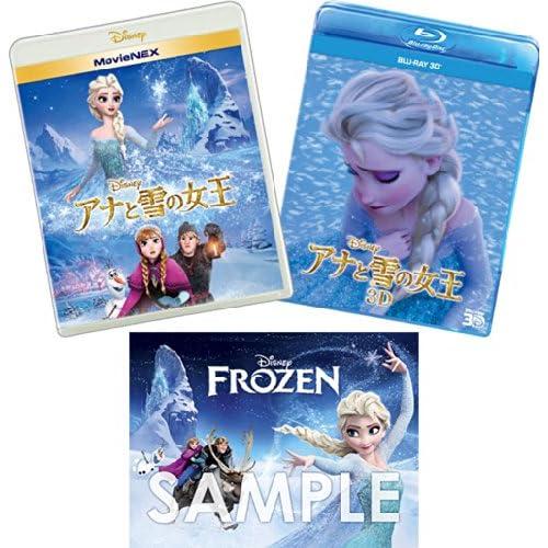 【Amazon.co.jp限定】アナと雪の女王 MovieNEX プラス 3D[ブルーレイ3D+ブルーレイ+DVD+デジタルコピー(クラウド対応)+MovieNEXワールド] (オリジナル絵柄着せ替えアートカード付)