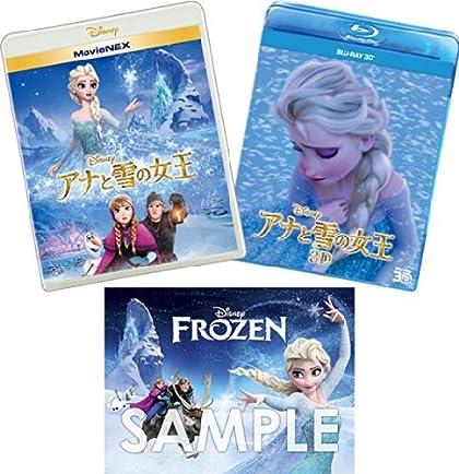 ��Amazon.co.jp����ۥ��ʤ���ν��� MovieNEX �ץ饹 3D[�֥롼�쥤3D+�֥롼�쥤+DVD+�ǥ����륳�ԡ�(���饦���б�)+MovieNEX����] (���ꥸ�ʥ볨���夻�ؤ������ȥ�������)
