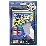 東レインターナショナル タブレットトレシー グレー TBTI2520-G101