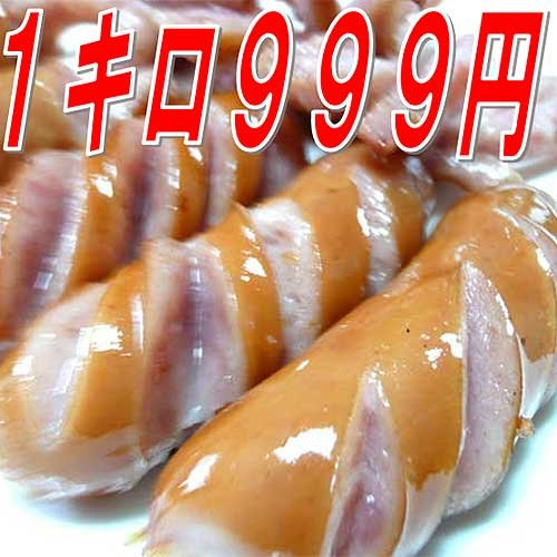 Large commercial Pro spec pork sausage 1 kg 50 book professional specification for simple packaging