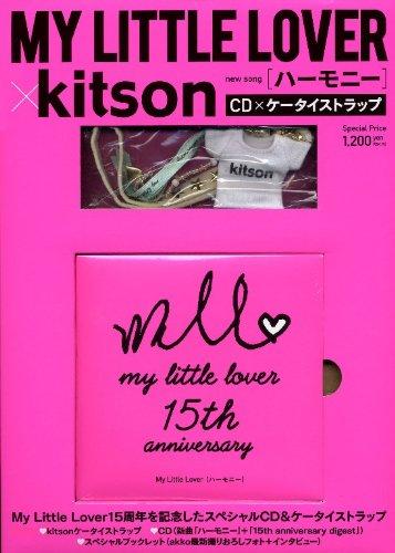 MY LITTLE LOVER×kitson ハーモニー (CD付)