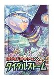 ポケモンカードゲームXY 拡張パック タイダルストーム BOX