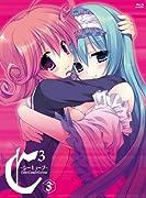 C3-シーキューブ- vol.3(期間限定版) [Blu-ray]